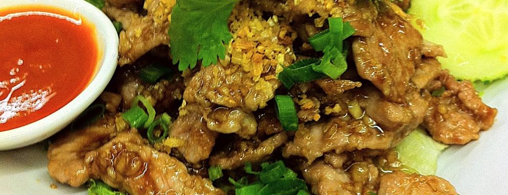 Garlic Chicken OR Garlic Pork